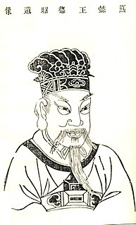 Zhao Dezhao 10th-century Chinese prince