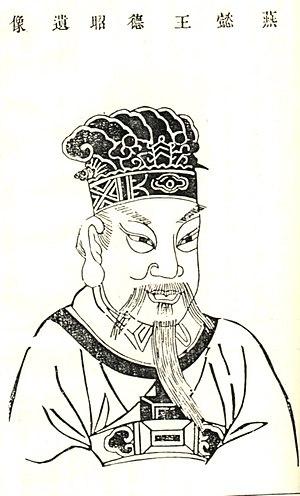 Zhao Dezhao - portrait from Zhao family genealogy (1919)