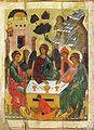 Trinity Gerasim Church Vologda.jpg