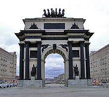 Triumphal Arch of Moscow, Moscow