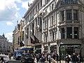 Trocadero, London.jpg