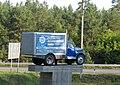 Truck monument Kozelsk.JPG