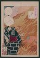 Tsukioka Yoshitoshi (188?) Tsuki hyaku shi - Enchū no tsuki.png