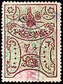 Turkey 1878-79 Sul4523.jpg