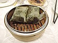 Two rice of minced meat Dim sum for lunch.jpg