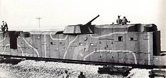 Type 94 Armoured Train - Close up of Type 94 Armored Train artillery car