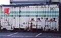 UC5-987【札幌通運】.jpg