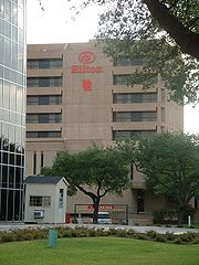 The Hilton University of Houston in Houston, Texas, located on the campus of the University of Houston, contains the Hilton College of Hotel and Restaurant Management