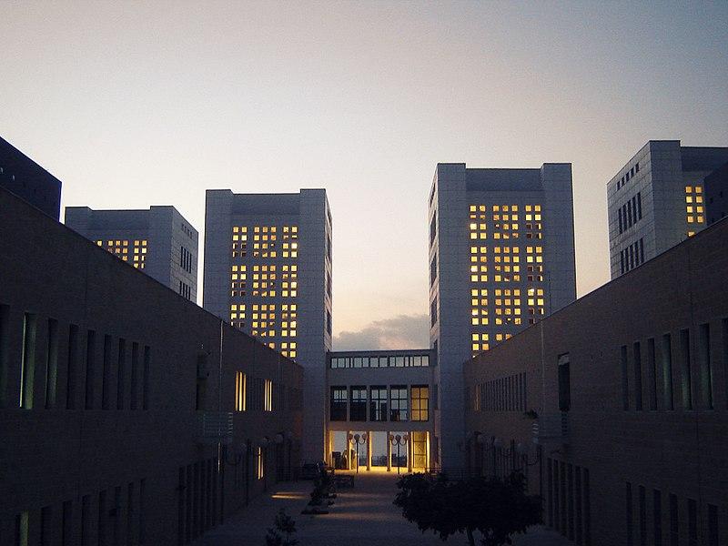File:UNIRC-facultyofarchitecture1.jpg