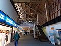 USH - Malvinas Argentinas Airport 05.JPG