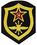 USSR Military Connection emblem.jpg