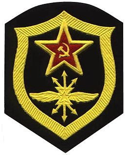 Communication Troops of the Ministry of Defense of the Soviet Union