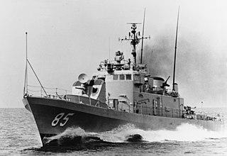USS <i>Gallup</i> (PGM-85)