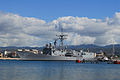 US Navy 100227-N-0995C-004 The guided-missile frigate USS Crommelin (FFG 37) makes its way out of Naval Station Pearl Harbor as the state of Hawaii is expecting a tsunami generated by an earthquake near Chile.jpg