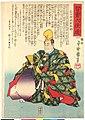 Udaisho Minamoto no Yoritomo-kyo 右大將源頼朝卿 (BM 2008,3037.13205).jpg