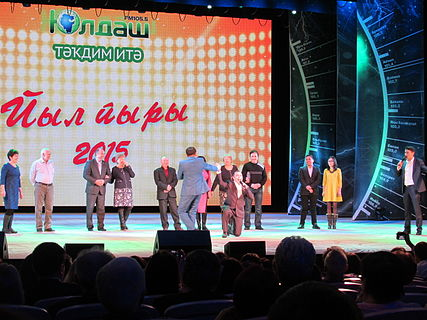 Ufa-Song of the Year 2015-Radio Yuldash 16.JPG