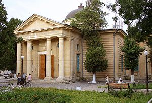 St. Catherine's Cathedral, Kherson - The façade of the cathedral