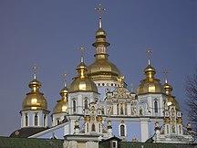 基輔-旅遊-Ukraine Kiev StMichael