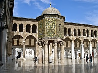 The dome of Damascus' treasury in the Umayyad Mosque Umayyad Mosque-Dome of the Treasury211099.jpg