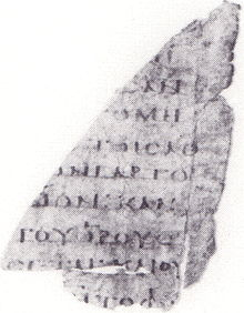 alt=Description de l'image Uncial 0228 r.jpg.