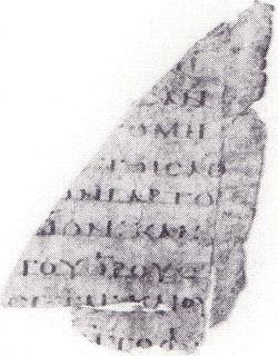 Uncial 0228