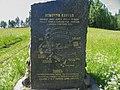 Utitsa Mound Stone 2005-06-22.jpg