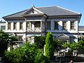 Uwajima city historical museum.jpg