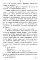 V.M. Doroshevich-Collection of Works. Volume IX. Court Essays-193.png