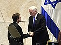 VP Pence visits the Knesset VP Pence visits the Knesset (25968755088).jpg
