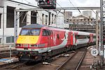 VTEC Intercity 225 set at King's Cross 2.jpg