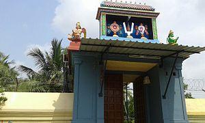 Thiruvaikunda Vinnagaram - Entrance of the temple