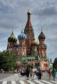 Vasilijkatedralen.jpg