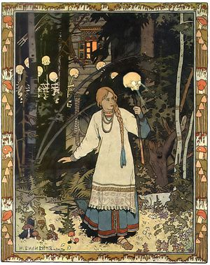 Baba Yaga - The heroine Vasilisa outside of the hut of Baba Yaga as depicted by Ivan Bilibin (1902).