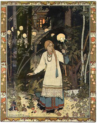 Vasilisa the Beautiful - Vasilisa at the Hut of Baba Yaga, by Ivan Bilibin