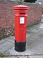 Victorian postbox, Bede Burn Road - Dillon Street - geograph.org.uk - 1589990.jpg