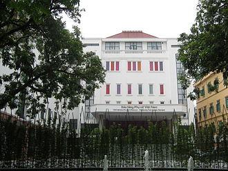 Vietnamese Women's Museum - Image: Vietnamese Women's Museum Building