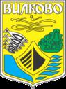 Vilkovo emblem.png