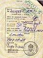 Visa sweden 1987.jpg