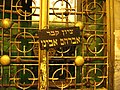 Visit a Cave of the Patriarchs in Hebron Palestine 2004 124.jpg