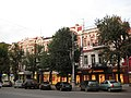 Voronezh. The house of merchant Mikhailov. Revolution Avenue 45-47.JPG