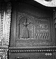 Vrata pri Cebinu, Gradenc 1957.jpg