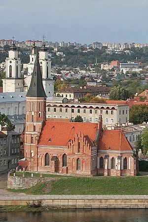 Vytautas' the Great Church - Church within the city of Kaunas.