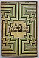 W. Lamszus - Das Menschenschlachthaus (1912).jpg