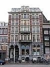 wlm - andrevanb - amsterdam, prins hendrikkade 20 (1)