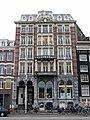 WLM - andrevanb - amsterdam, prins hendrikkade 20 (1).jpg