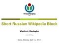 WMRU-20150911-Talk-CEEMeeting2015Voore-RUWPBlock.pdf
