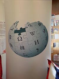 WMUK Wikipedia globe banner.jpg