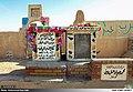 Wadi-us-Salaam 20150218 05.jpg