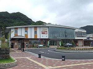 Wakasa-Takahama Station - Wakasa-Takahama Station in August 2009