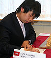 Wang Hao (chess player).jpg